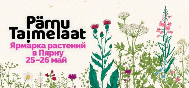RUS_MAY18