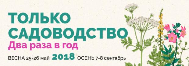 RUS_MAY18_footer